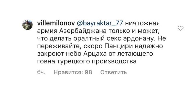 Представители РФ утверждают, что Россия занимает одинаково дружественные отношен...