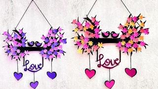 DIY-Love Birds Wall Hanging | Wall Hanging Craft Ideas | Cardboard Wall Hanging | Paper Crafts