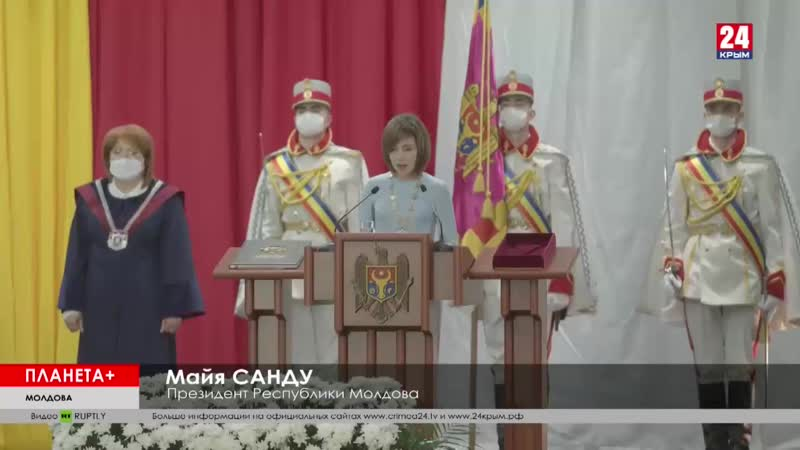 Планета Brexit состоялся инаугурация в Молдове Спутник V в Аргентине подарки от испанского парламента