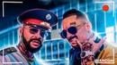 El Problema - Шансон Версия MORGENSHTERN Тимати Премьера Клипа, 2020