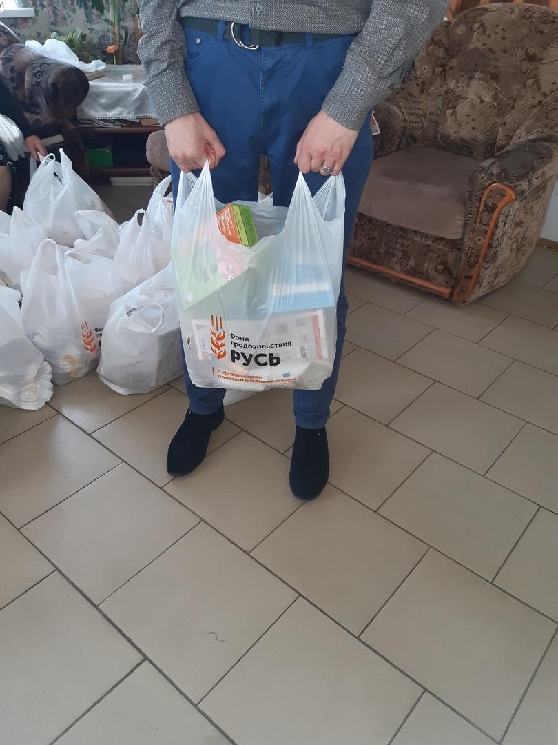 Сегодня в очередной раз мы благодарим Фонд продовольствия «Русь» за помощь.