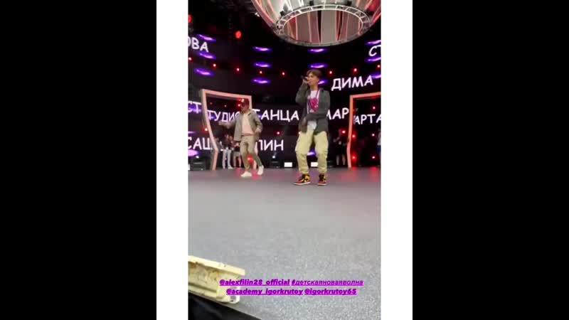 Артек Репетиция выступления Димы на Новой детской волне 8 10 2020 г 🎤