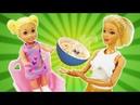 Кен остался с детьми - как уследить за дочками Барби Видео для девочек про кукол Барби и Кена
