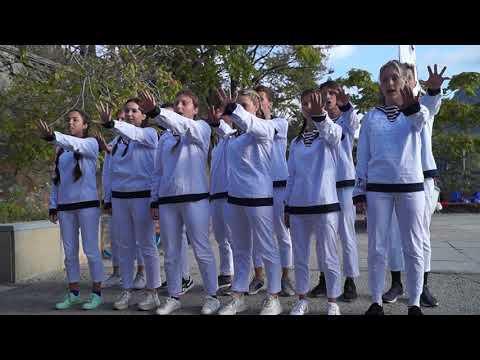Детская Морская Флотилия Артека 13 смена 2020 г Лазурный