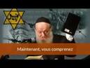 POURQUOI HITLER DÉTÉSTAIT LES JUIFS? explication du rabbin Yosef Tzvi ben Porat sur mein kampf