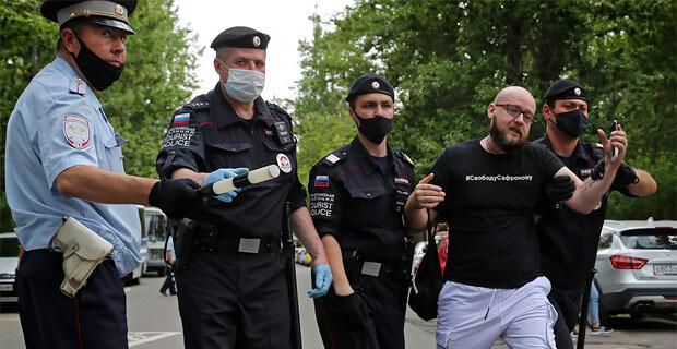 Адвокат рассказал об экспертизе заметок журналиста Ивана Сафронова - Новости радио OnAir.ru