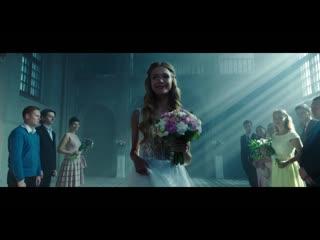 Трейлер фильма «Приворот. Черное венчание»