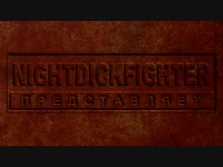 Лого в стиле id Tech в Quake 2
