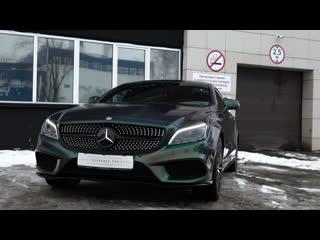 Mercedes-Benz CLS Shooting Brake Urban Jungle Gloss/Matte