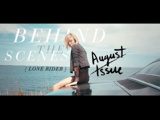 Behind the Scenes: The August Issue- Lone Rider