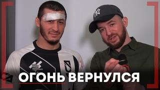 ВСЕ ЕЩЕ МОЛОДОЙ - Рашид Магомедов - ОГОНЬ ВЕРНУЛСЯ