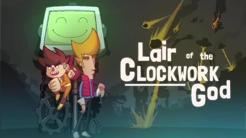 Бен и Дэн против апокалипсиса в игре Lair of the Clockwork God
