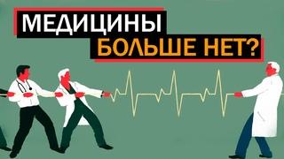 Пандемия открыла страшную правду о Новом Мире. Юрий Крупнов, Игорь Шишкин