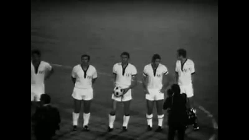 Кальяри Сент Этьенн Первый матч Кусок матча 1 16 финала КЕЧ 1970 1971