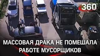 Видео: массовая драка с оружием не остановила работу невозмутимых мусорщиков из Хотькова
