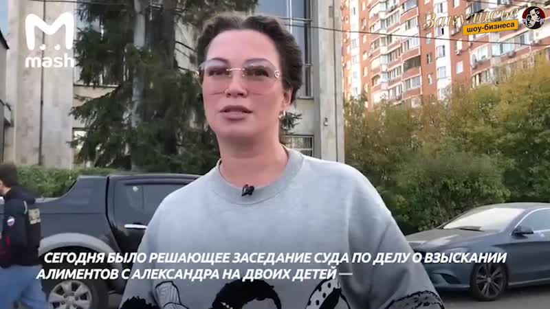 Бывшая жена певца Данко отсудила у него алименты