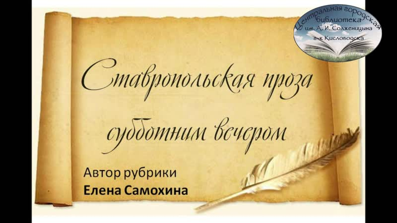 Сергей Дроздов. Дорога на Бальгу