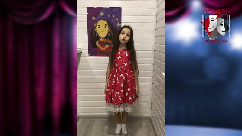 Дарья Гаранина 7 лет Разговор о маме Автор Н Саконская