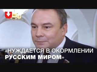 Депутат Госдумы Может, белорусский народ хочет, как крымчане, воссоединиться