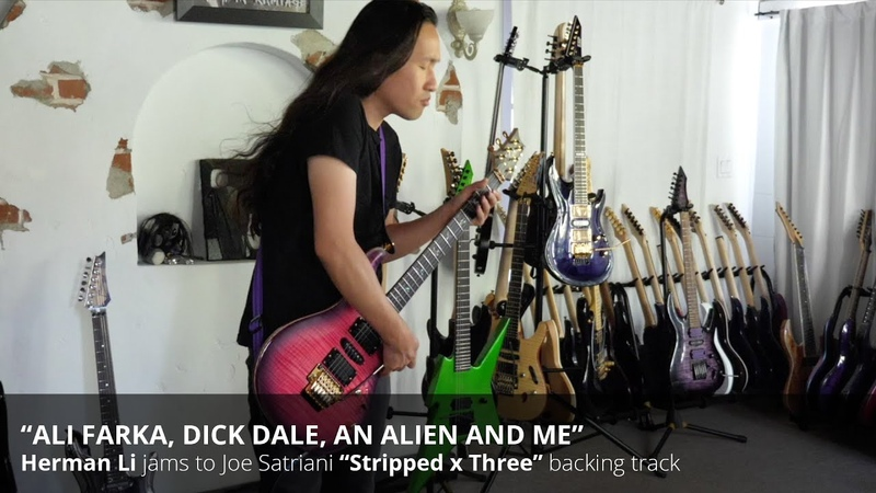 Herman Li jams to Joe Satriani's Ali Farka Dick Dale an Alien and Me Stripped x Three