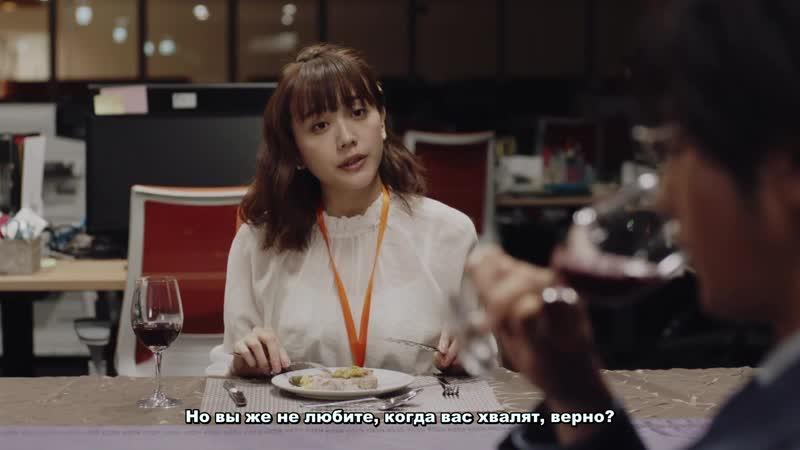 Kono Otoko wa Jinsei Saidai no Ayamachidesu EP08 WEBDL 1080p