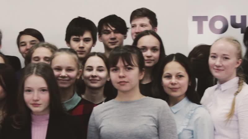 Ролик ВО Рука в руке МБОУ Ижемская СОШ (видеоролик подготовили Мария Мехедко и Николай Момот)