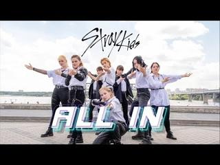 [K-POP IN PUBLIC] Stray Kids 스트레이키즈 - All In dance cover by ASTREX