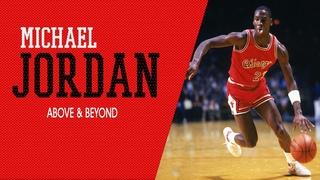 BratskBasket / Баскетбол Братск / Michael Jordan Above & Beyond / 1996 / Rus ᴴᴰ