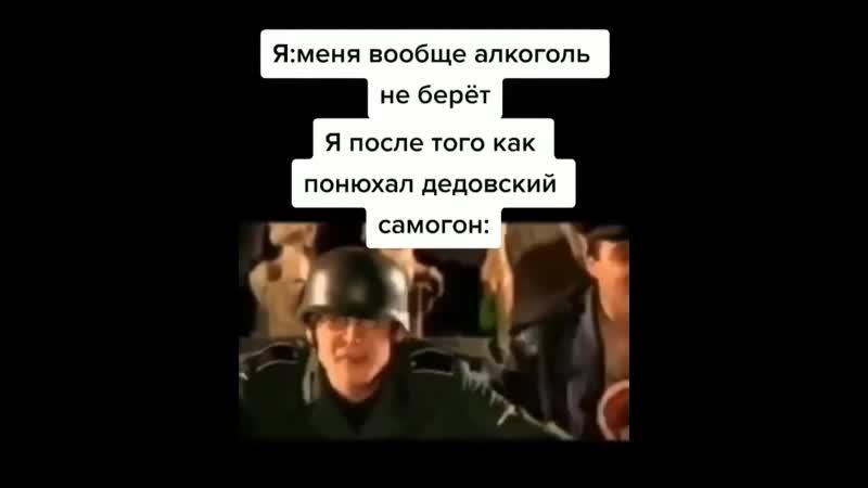 МЕМНАЯ ПАПКА