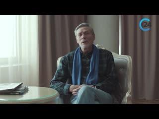 """Александр Михайлов читает стихотворение """"Мы - русские"""" К.Ю. Фролова-Крымского"""