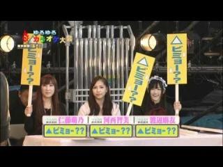 ~AKB48: YuruYuru Karaoke Competition~ 30. (1発芸)
