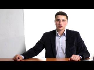 Работа в Интернет-магазине бижутерии Море Блеска / I Love Me - видео для кандидатов на вакансии. Александр Бондарь, бижутерия