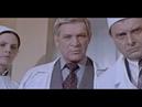 Отличный советский детектив Ночное происшествие 1980 фильм для семейного просмотра