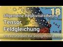 Allgemeine Relativitätstheorie • Tensor • Feldgleichung • A ⯈ Stringtheorie (18) | Josef M. Gaßner