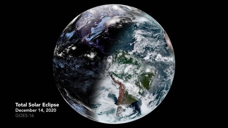 Тень от солнечного затмения 14 декабря 2020 года