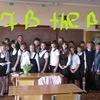 ТИПИЧНЫЙ 7 -В