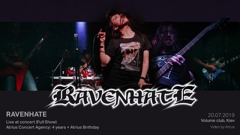 Ravenhate Full Show live at Atrius Concert Agency 4 years 20 07 2019 Volume Club Kiev