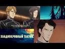 【 新作 OVA 名シーン見比べ 】- Wolfgang Mittermeyer - 銀河英雄伝説 Die Neue These - Legend of the Galactic Heroes