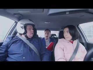 Когда пустил её за руль