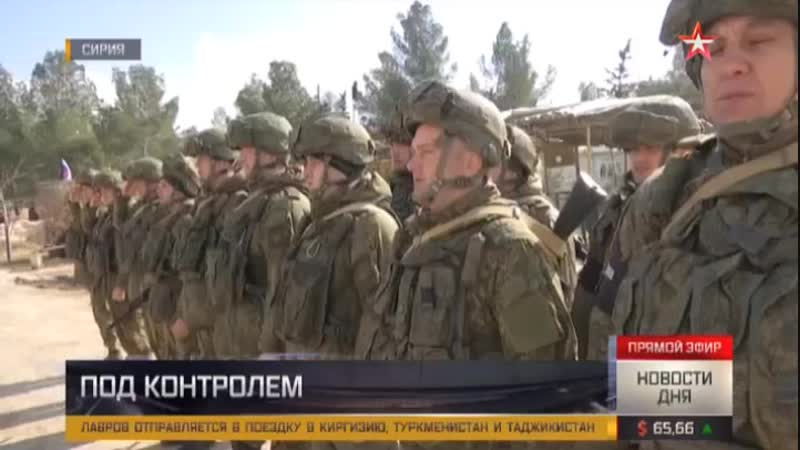 Лучших российских военных полицейских наградили на Хмеймиме