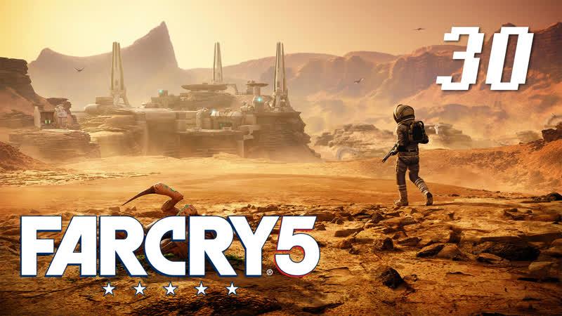 Far Cry 5 Пленник Марса 30 Первое прохождение