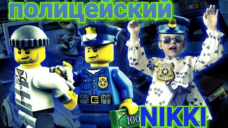 LEGO City Police Mini Movies Compilation Episode 1 to 3 LEGO Animation Cartoons