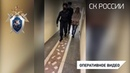 В Челябинской области арестованы мужчина и женщина, обвиняемые в совершении убийства ребенка