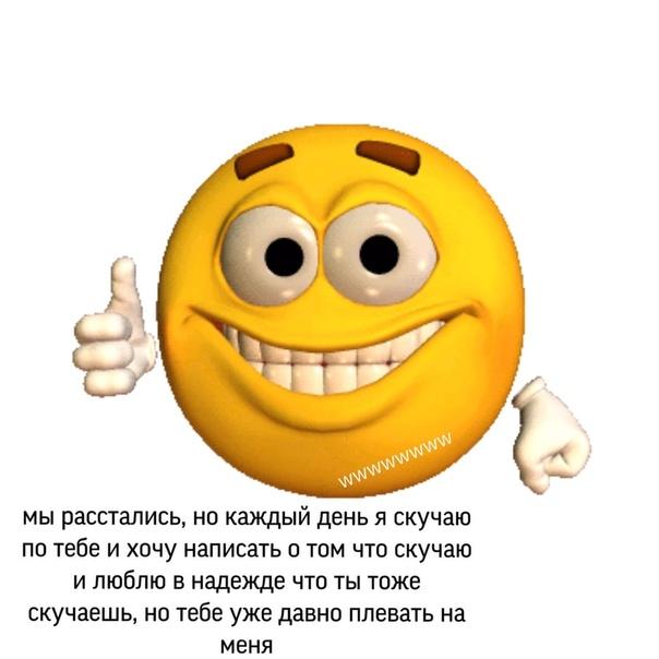 анимационные картинки улыбок