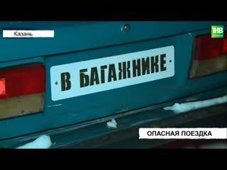В Юдино задержали пьяного подростка за рулем «Жигулей»