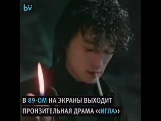 Звезда Виктора Цоя