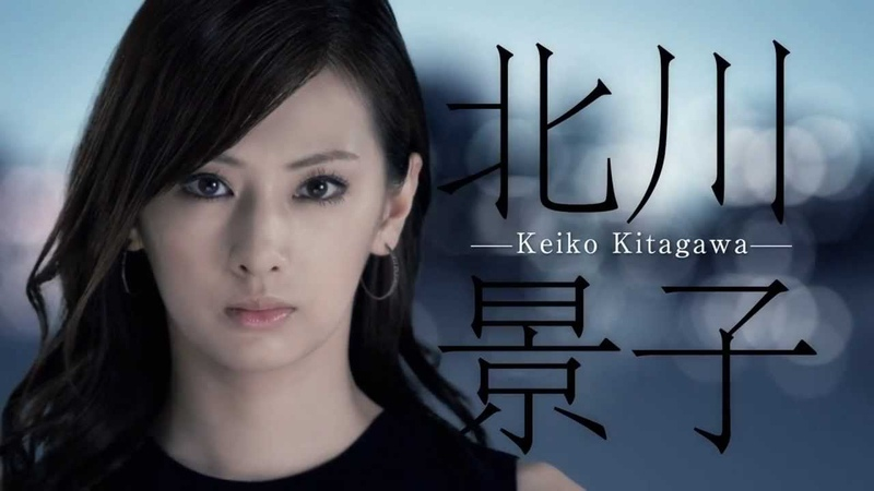Keiko Kitagawa Kyoko Fukada ☆ RoomMate Teaser Trailer