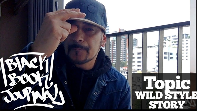 Mr Wiggles BLACK BOOK JOURNAL Episode 4 Wild Style Story
