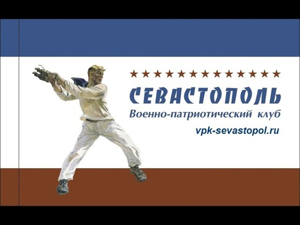 Приглашение на Интернет Чемпионата по истории Великой Отечественной войны