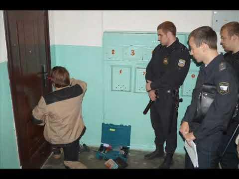 Налог на недвижисомть рабство для народа Николоай Левашов